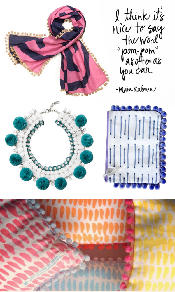 Pom Poms | The Pursuit of Style